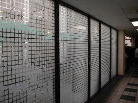 Película Solar na Penha - Película Protetora para Vidros Residenciais